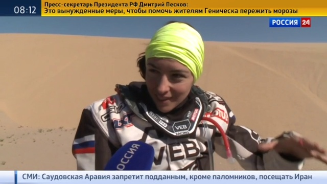 Новости на Россия 24 • Участники ралли Африка эко рейс попали в зону постапокалипсиса