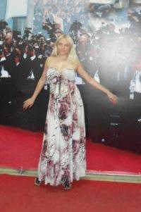 Елена Кириченко, 14 января , Славянск, id39080079