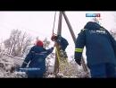 Вести Москва Подмосковные энергетики продолжают бороться с упавшими деревьями