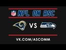 NFL Rams VS Seahawks