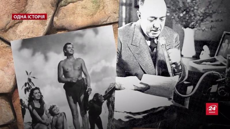 Що допомогло розбагатіти Едгару Берроузу?