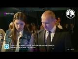 Владимир Путин открыл квест-комнату в Волгограде
