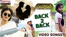 Mahanati Video Songs Back To Back Keerthy Suresh Dulquer Salmaan Vijay Devarakonda Samantha