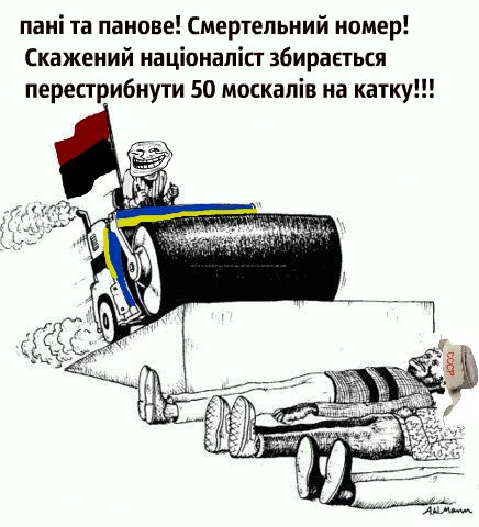 Порошенко принял верительные грамоты у послов 6 государств - Цензор.НЕТ 569