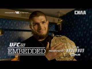 UFC 223 Embedded  Vlog Series - Episode 4