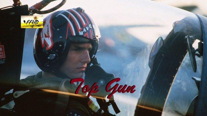 Лучший стрелок Top Gun (1986)