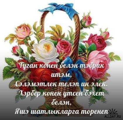 Фото №456241030 со страницы Резиды Сираевой