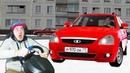 РАБОТАЮ КУРЬЕРОМ - ПРИОРА ЗИМОЙ НА ЛЕТНЕЙ РЕЗИНЕ в ГОЛОЛЕД - CITY CAR DRIVING РУЛЬ