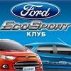 Ford Ecosport Клуб