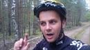Кузнечное Выборг велопоход Pyöränmatka Seppä Antrea Viipuri 2017