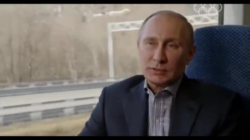 Путин В.В. - Философия мягкого пути - 3