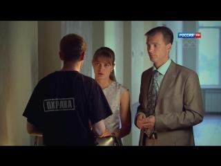 Уральская кружевница (8 серия)
