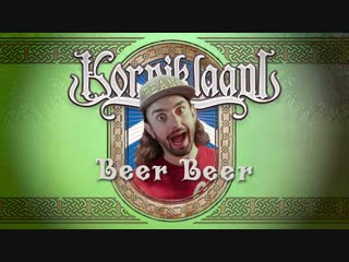 Korpiklaani - beer beer feat. christopher bowes (official lyric video)