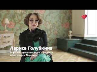 Тайны кино - Андрей Миронов, Анатолий Папанов, Василий Шукшин, Виталий Соломин / 2019