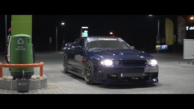 Скользящий в ночи | Nissan Skyline R33