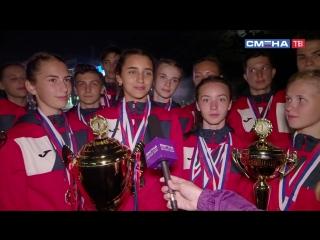 Торжественная церемония закрытия Всероссииских спортивных соревновании  в ВДЦ Смена