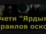 От оскорбления Рашида до похвалы Кирилла via scheduler.restream.io