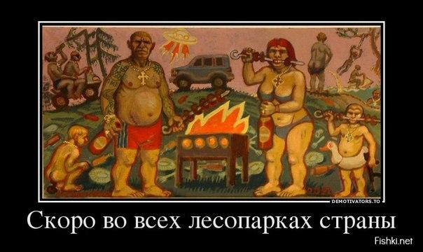 http://cs406221.vk.me/v406221221/981d/2Km6eKv8j5I.jpg