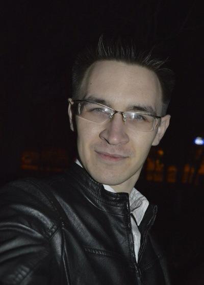 Иван Трусов, 23 февраля 1990, Днепропетровск, id12223623