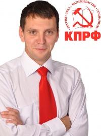 Денис Мамаев, 3 декабря , Саратов, id106569067