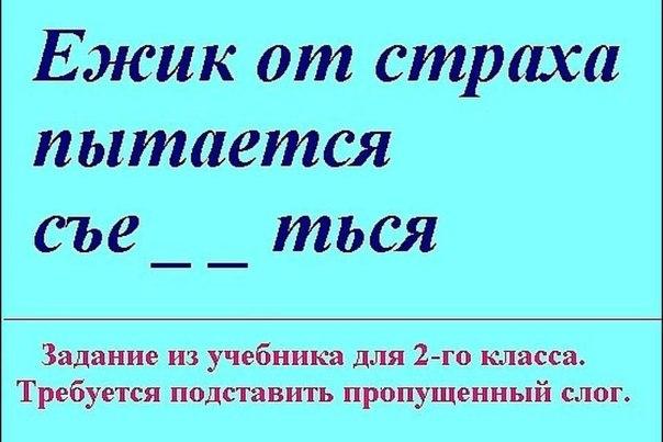 https://pp.vk.me/c543104/v543104920/26253/mCkno2txTpo.jpg