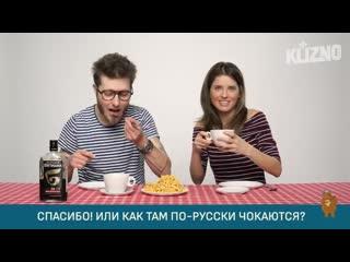 Итальянцы пробуют сладости из Татарстана_HIGH.mp4