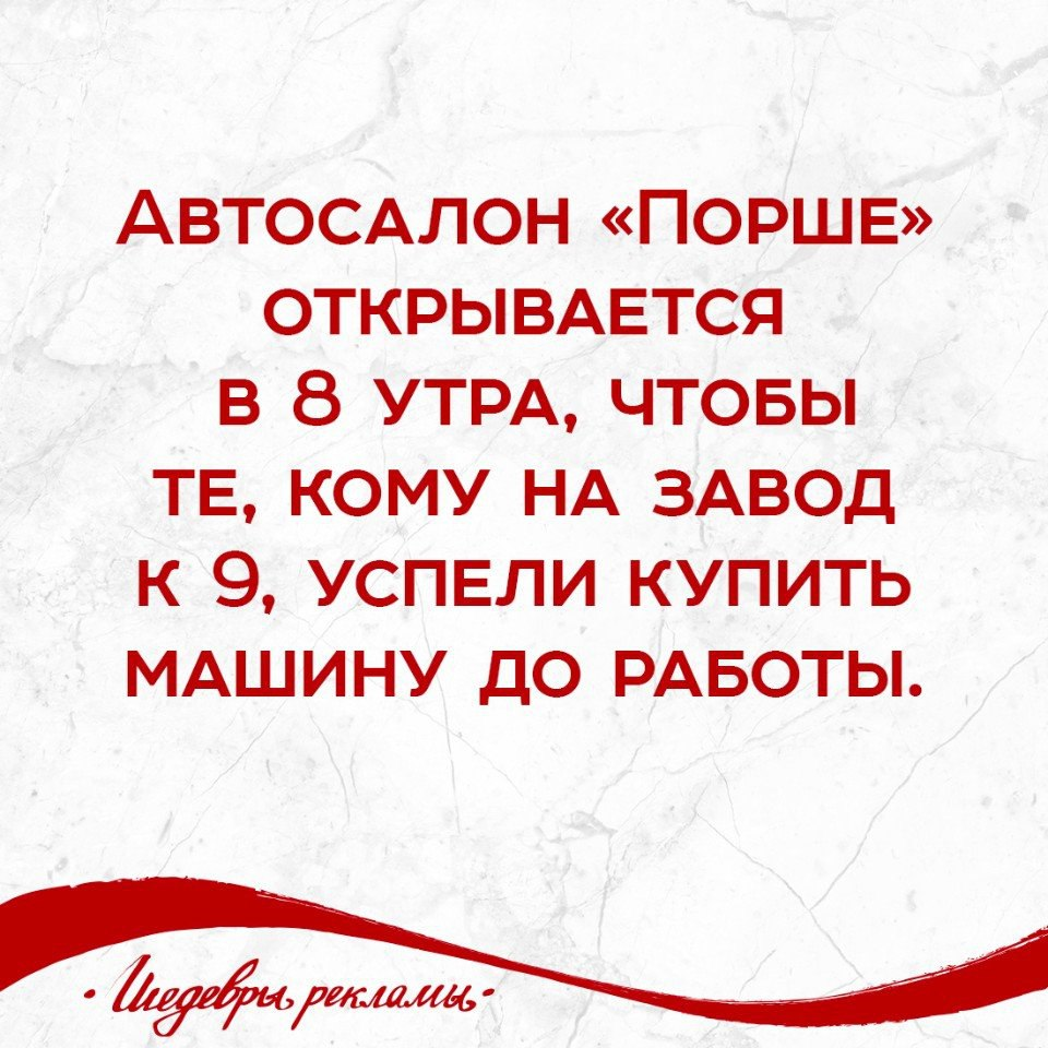 https://pp.userapi.com/c543104/v543104715/583fa/UCy3dC6vqe4.jpg