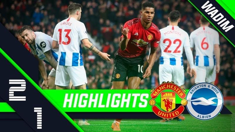 🔥 Манчестер Юнайтед - Брайтон 2-1 - Обзор Матча Чемпионата Англии 19/01/2019 HD 🔥