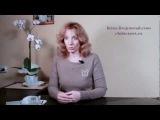 Ирина Лебедь - Когда переходить к оральным ласкам?