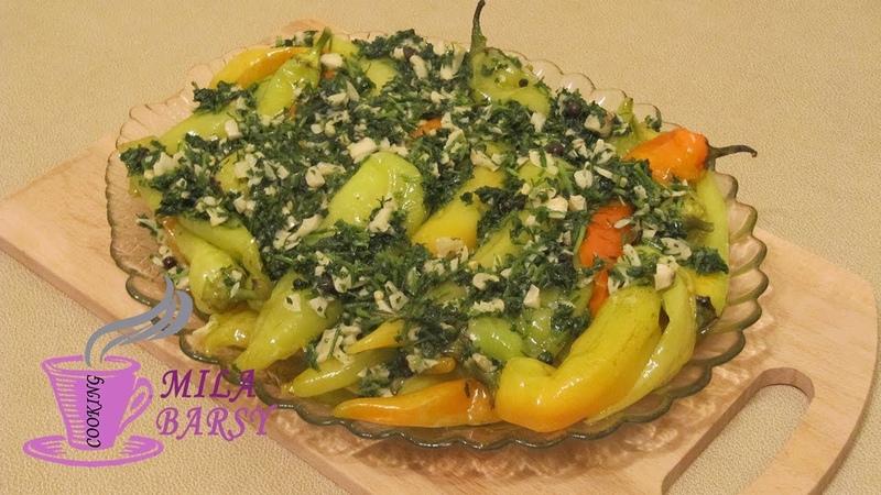 Маринованный перец по-армянски Цицак | Великолепная закуска ( Pickled pepper ) Простой рецепт
