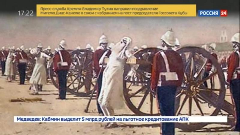 Россия 24 - Захарова назвала Великобританию рекордсменом по геноциду - Россия 24