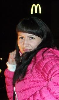 Ирина Головина, 4 июня , Харьков, id196432784