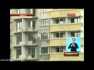 Астана.ТВ о Сейсмостойком Жилом Комплексе Коркем Тау.