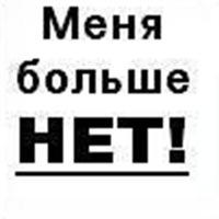 Настюшка Бендер