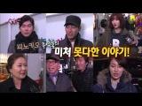 SBS 한밤의 TV연예 1월 21일 예고  - [피노키오] 종방연 현장! 박신혜