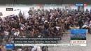 Новости на Россия 24 • Исламское государство разрабатывает гаджеты-бомбы