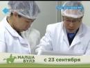 Китайский университет планирует открыть на базе БГУ уникальную лабораторию