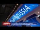 Москва 24 - Москва представила новейшие разработки на выставке Иннопром