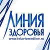 Лечение в Израиле - Тель-Авив. TELAVIVMEDLINE