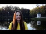 Послание Украине - ответ на стихотворение