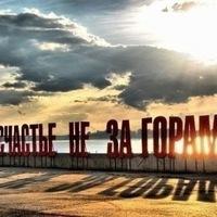 Серега Орлов, 12 февраля 1989, Ногинск, id135757254