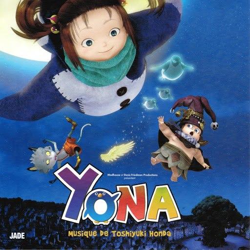 Toshiyuki Honda альбом Yona, la légende de l'oiseau sans aile (Bande originale de Rintaro) [Yona Yona Penguin]
