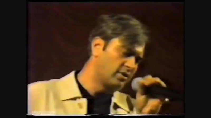 Валерий Меладзе - Как ты красива сегодня (1997, Рязань) 1_⁄16
