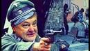 Страна в положении или ГКЧП Вальцмана Политическая сатира Абсурдный юмор Пародия сарказм гротеск