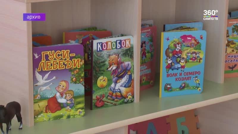 Карельские семьи стали чаще использовать материнский капитал для оплаты детских садов