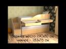 Двухъярусная кроватка Дуэт 8