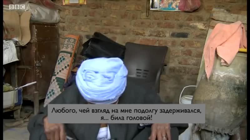 Как египтянка притворялась всю жизнь мужчиной BBC Russian