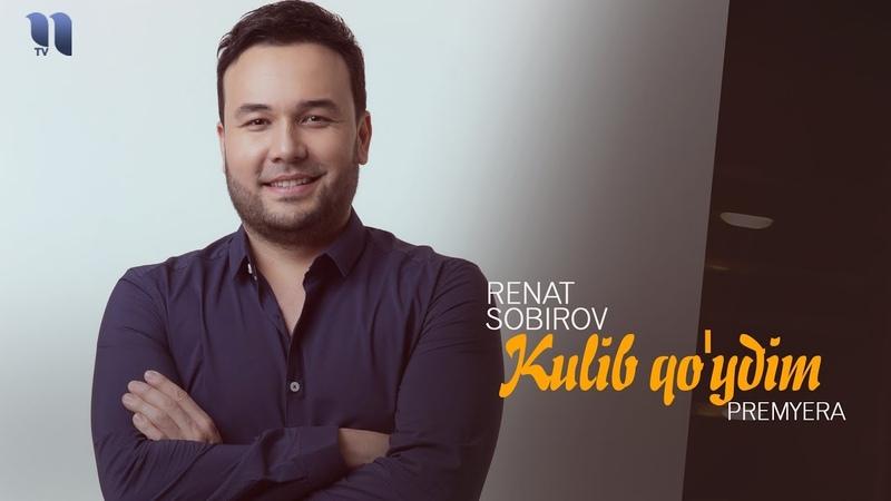 Renat Sobirov - Kulib qoydim | Ренат Собиров - Кулиб куйдим (music version)