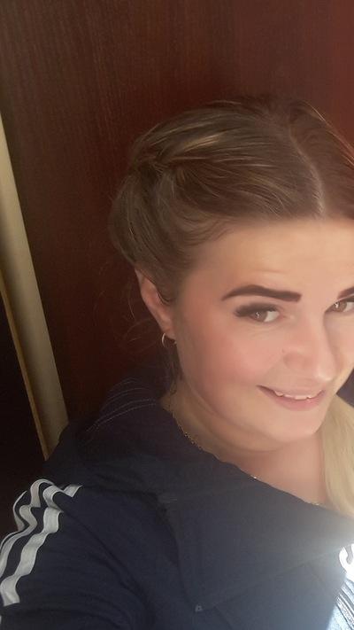 Екатерина Лесникова