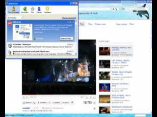 как сохранить потоковое видео на Mazila-Firefox
